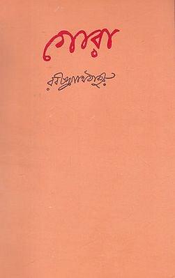 Gora (Bengali)