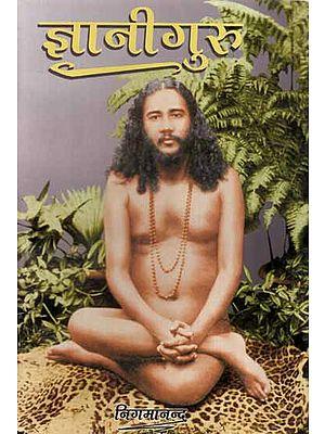 ज्ञानीगुरु- Gyani Guru