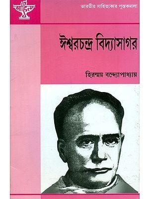 Iswar Chandra Vidyasagar - Monograph (Bengali)