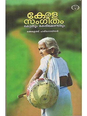 Kerala Sangeetham Kettathum Kelkkendathum (Malayalam)