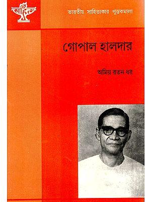 Gopal Halder: A Monograph in Bengali