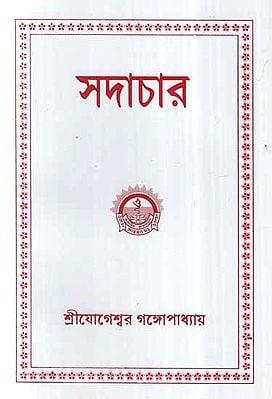 Sadachar (Bengali)