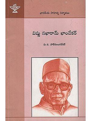 Visnu Sakharam Khandekar (Telugu)