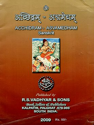Acchidram Asvamedham