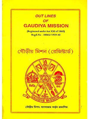 Outlines of Gaudiya Mission