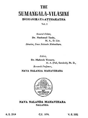 सुमङ्गलविलासिनी दीघनिकाय - अट्ठकथा - The Sumangala Vilasini Dighanikaya-Atthakatha (An Old and Rare Book)