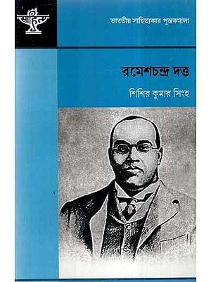 Rameshchandra Datta- A Monograph in Bengali
