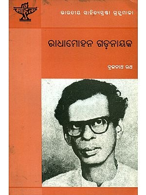 Radha Mohan Gada Nayak - A Monograph in Oriya