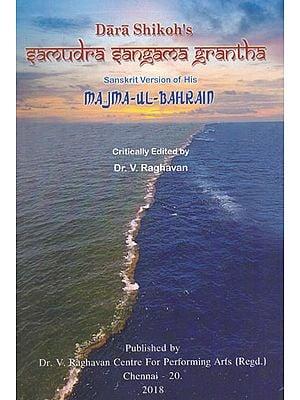 Dara Shikoh's Samudra Sangama Grantha