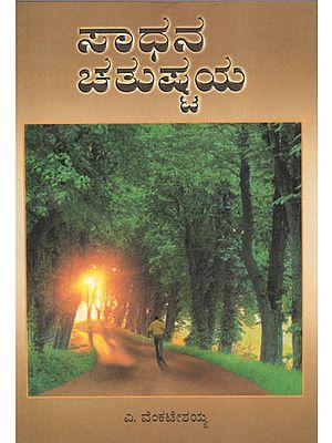 Prajavani (Kannada)