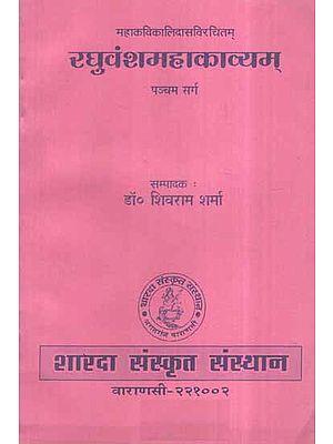 रघुवंशमहाकाव्यम्: Raghuvansh Mahakavyam of Kalidasa- Canto- 5 (An Old and Rare Book)