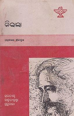 Nirala (An Old and Rare Book in Oriya)