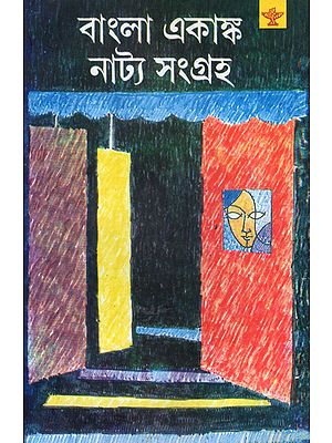 Bangla Ekanka Natya Sangraha- An Anthology of Bengali One Act Plays