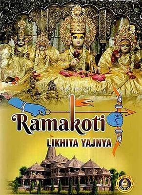 Ramakoti Likhita Yajnya (Various Languages)