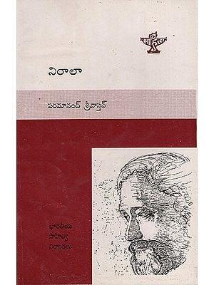 Suryakant Tripathi Nirala (Telugu)