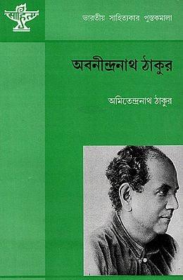 Abanindranath Tagore: A Monograph in Bengali