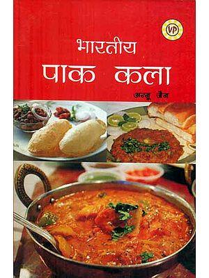 भारतीय पाक कला - The Art of Indian Cooking
