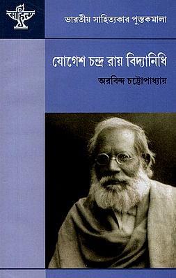 Razaul Karim: A Monograph in Bengali