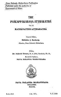The Pancappakarana Atthakatha in Pali (An Old and Rare Book)