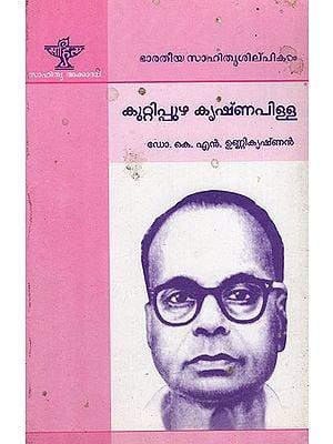 Kuttippuzha Krishna Pillai (Malayalam)