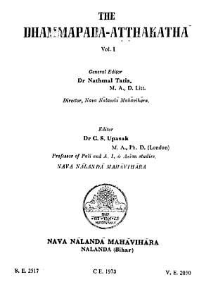 धम्मपद अट्ठकथा - Dhammapada Atthakatha in Pali Volume-1 (An Old and Rare Book)