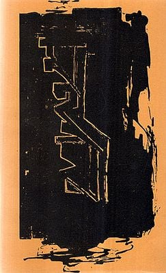 Mahua (Bengali)