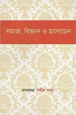 Samaj Bijnam O Haldane (Bengali)