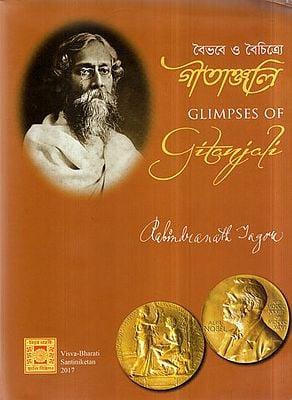 Glimpses of Gitanjali in Bengali