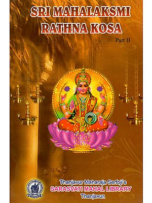 Sri Mahalaksmi Rathna Kosa Part-2