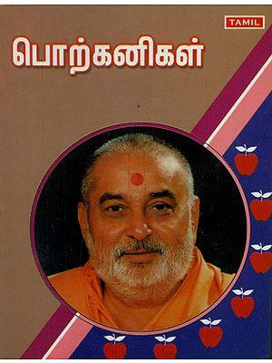 Porkanigal (Tamil)