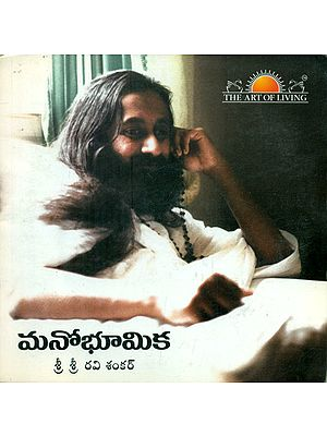 Mind  Matters - With CD (Telugu)