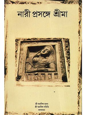 Nari Prasanga Shrima (Bengali)