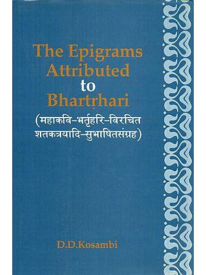 भर्तृहरि विरचित शतकत्रयादि -सुभाषितसंग्रह - The Epigrams Attributed to Bhartrhari