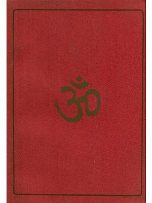 Om Tattva - Sangya, Uttpatti , Vistar, Shruti, Smriti and Upadishtha (Bengali)
