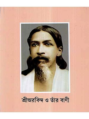 Sri Aurobindo is His Description (Bengali)