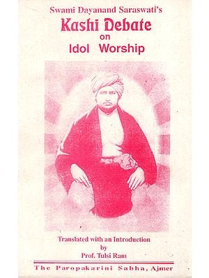 Kashi Debate on Idol Worship