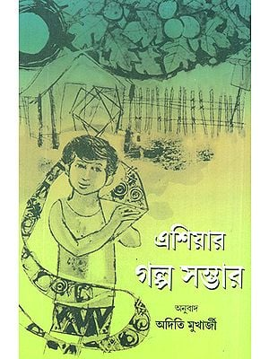 Stories from Asia Today (Bengali)