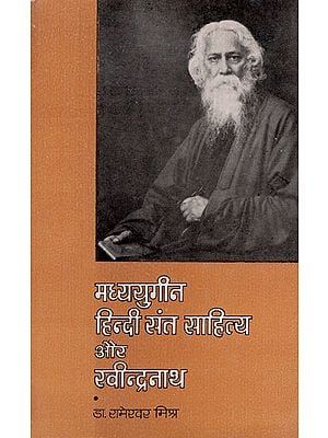 मध्ययुगीन हिन्दी संत साहित्य और रवीन्द्रनाथ - Medieval Hindi Saint Literature and Rabindranath (An Old and Rare Book)