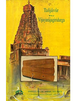 Tanjavur Vijayaraja Giri Durga - A Travelogue in Kannada Printed from Palm Leaf Manuscripts (An Old and Rare Book in Kannada)
