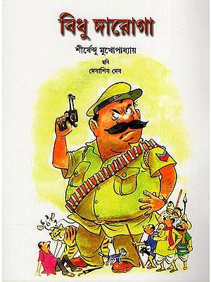 Bidhu Daroga (Bengali)