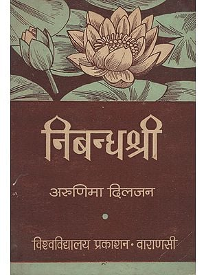 निबन्धश्री - A Collection of Essays (An Old and Rare Book)
