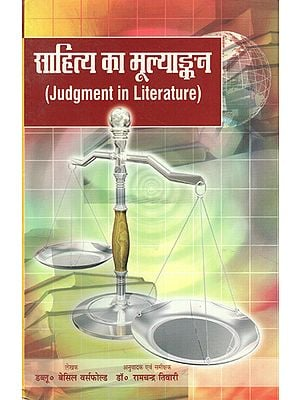 Judgment in Literature