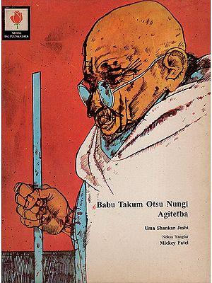 Stories from Bapu's Life (Ao Naga)