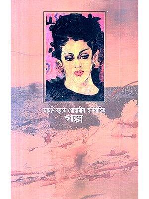 Stories of Mamoni Raisom Goswami (Assamese)