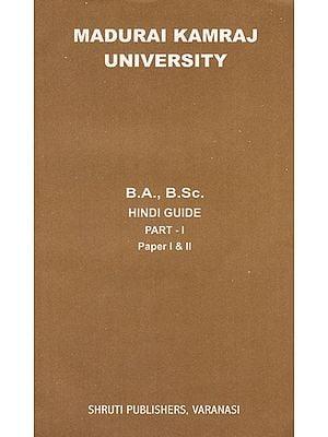 Madurai Kamraj University- Part-I (An Old Book)