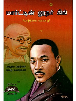 Life History of Martin Luther King in Tamil