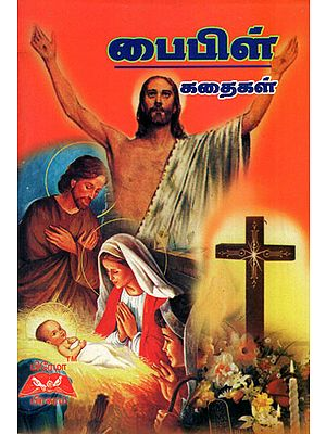 Bible Stories in Tamil