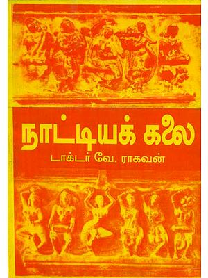 The Art of Dance (Tamil)