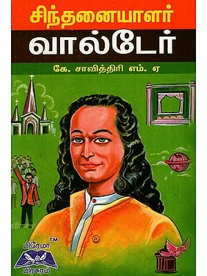Thinker Voltaire in Tamil