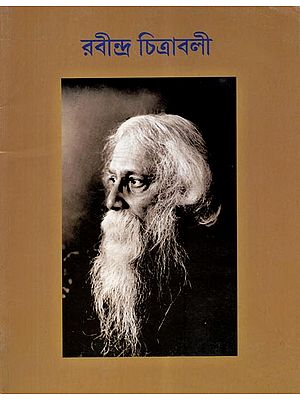 Rabindra Chitravali: An Album of Tagore's Pictures (An Old and Rare Book)